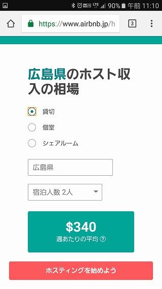 f:id:yukihiro0201:20161025153319j:plain