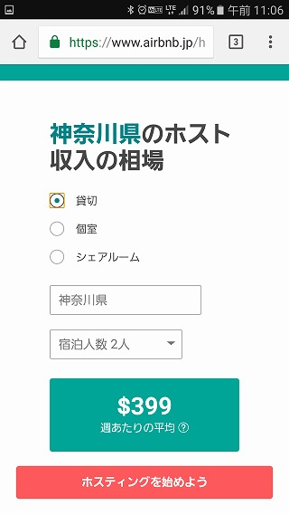 f:id:yukihiro0201:20161025153346j:plain