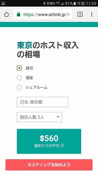 f:id:yukihiro0201:20161025153605j:plain