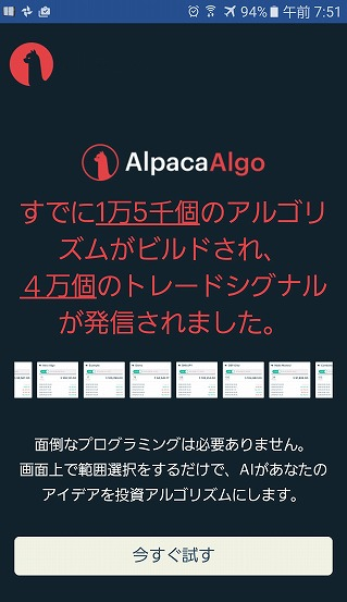 f:id:yukihiro0201:20161101100911j:plain