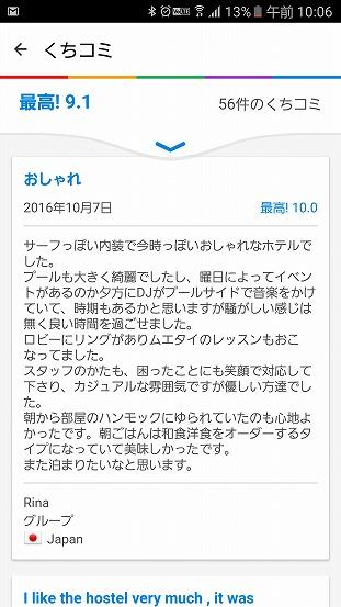 f:id:yukihiro0201:20161103130603j:plain