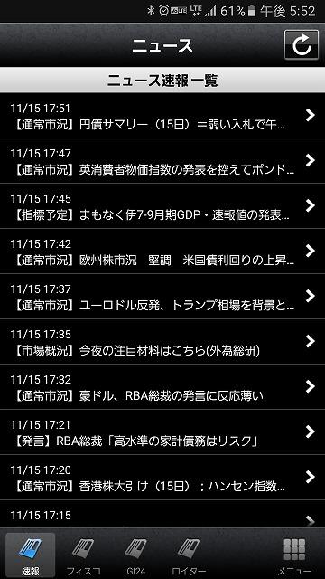 f:id:yukihiro0201:20161115232830j:plain