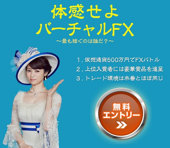 f:id:yukihiro0201:20161123155746j:plain