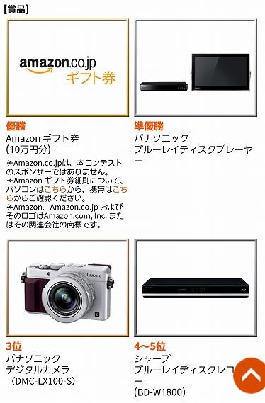f:id:yukihiro0201:20161123160049j:plain