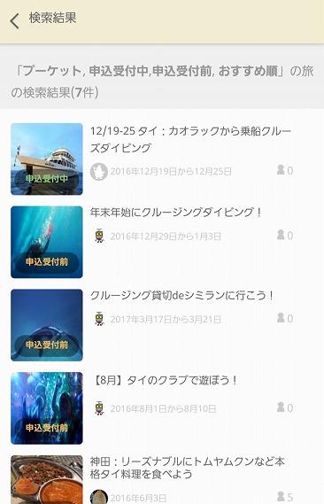 f:id:yukihiro0201:20161126093342j:plain