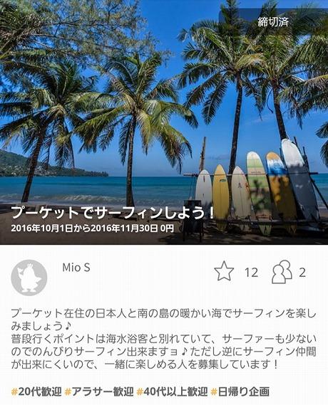 f:id:yukihiro0201:20161126093420j:plain