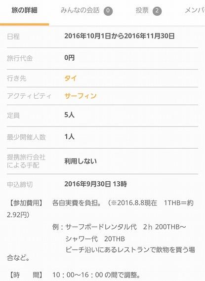 f:id:yukihiro0201:20161126093518j:plain