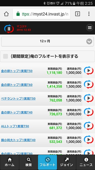 f:id:yukihiro0201:20161202181330j:plain