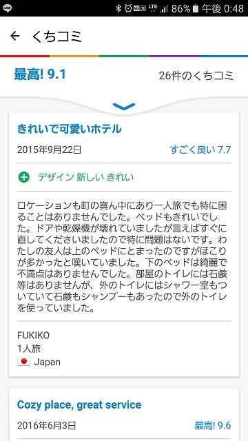 f:id:yukihiro0201:20161211154856j:plain