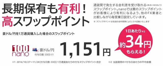 f:id:yukihiro0201:20161217112249j:plain