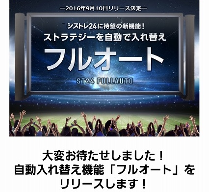 f:id:yukihiro0201:20161225004759j:plain