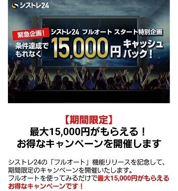f:id:yukihiro0201:20161225010440j:plain