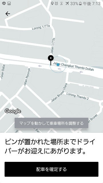f:id:yukihiro0201:20170109180414j:plain