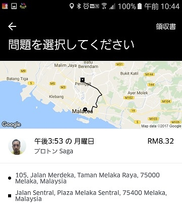 f:id:yukihiro0201:20170109182318j:plain
