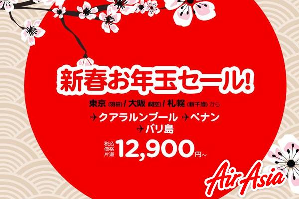 f:id:yukihiro0201:20170121093043p:plain