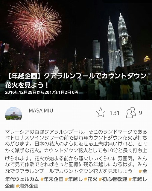 f:id:yukihiro0201:20170124000658j:plain