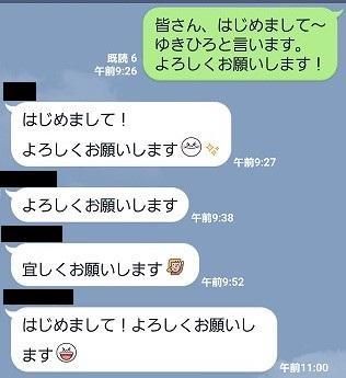 f:id:yukihiro0201:20170124002211j:plain