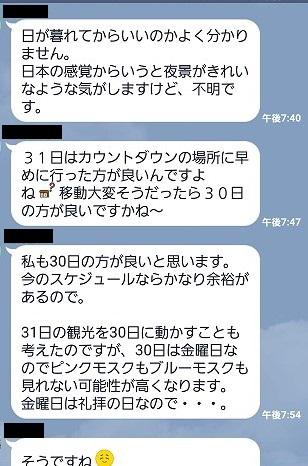 f:id:yukihiro0201:20170124002312j:plain