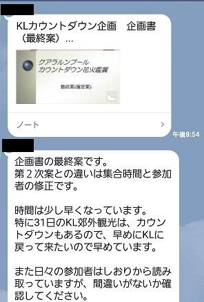 f:id:yukihiro0201:20170124002401j:plain