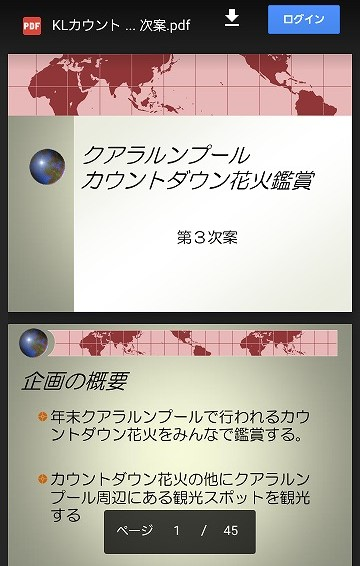 f:id:yukihiro0201:20170124002506j:plain