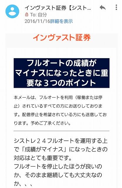 f:id:yukihiro0201:20170201103433j:plain