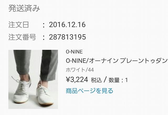 f:id:yukihiro0201:20170202200649j:plain