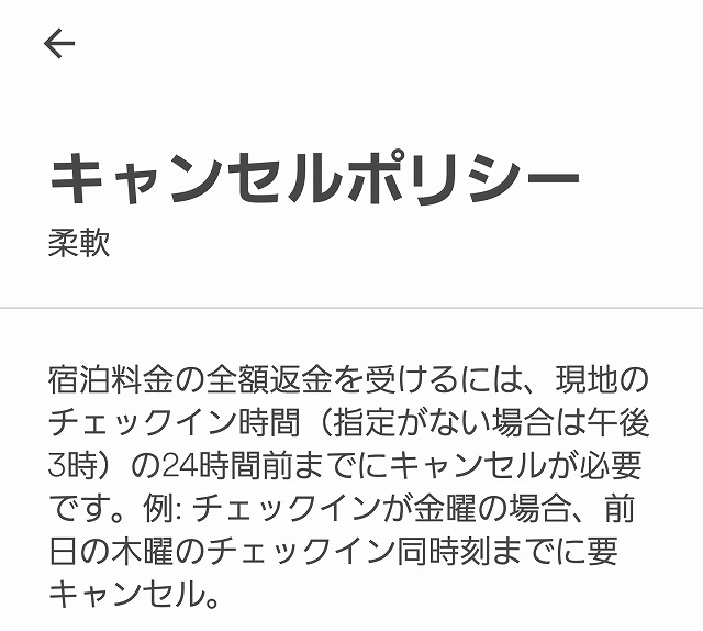 f:id:yukihiro0201:20170208175431j:plain