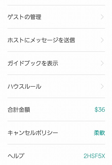 f:id:yukihiro0201:20170208180409j:plain