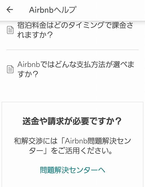 f:id:yukihiro0201:20170208180446j:plain
