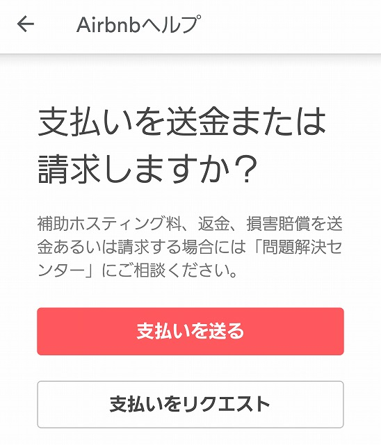 f:id:yukihiro0201:20170208180508j:plain