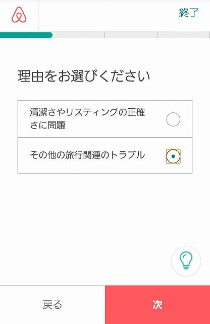 f:id:yukihiro0201:20170208180703j:plain