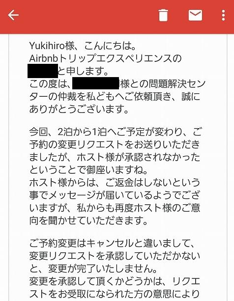 f:id:yukihiro0201:20170208181430j:plain