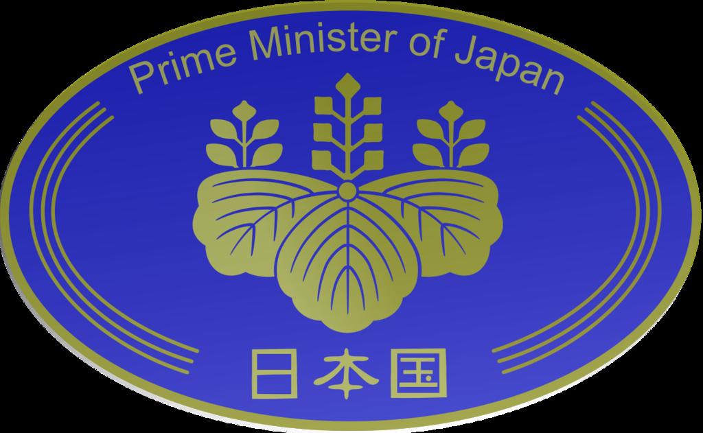 f:id:yukihiro0201:20170213174451p:plain