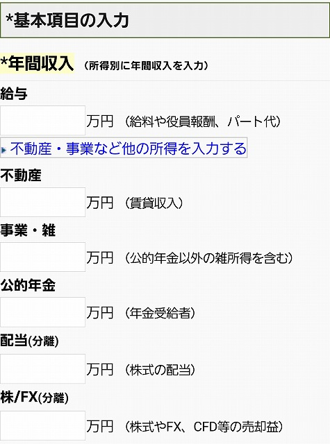 f:id:yukihiro0201:20170216122243j:plain