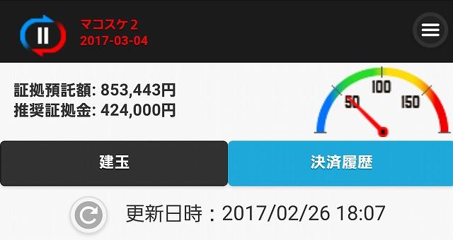 f:id:yukihiro0201:20170227181314j:plain