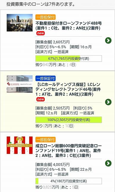 f:id:yukihiro0201:20170305190949j:plain