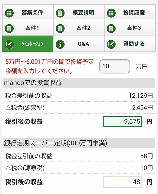 f:id:yukihiro0201:20170305222303j:plain