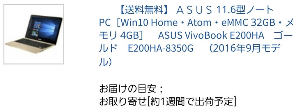 f:id:yukihiro0201:20170308200045j:plain