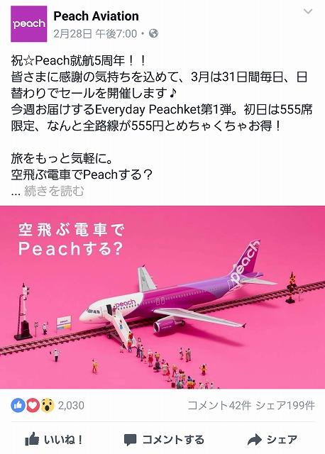 f:id:yukihiro0201:20170308204845j:plain