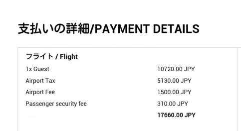 f:id:yukihiro0201:20170308205442j:plain
