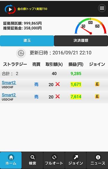 f:id:yukihiro0201:20170311114744p:plain