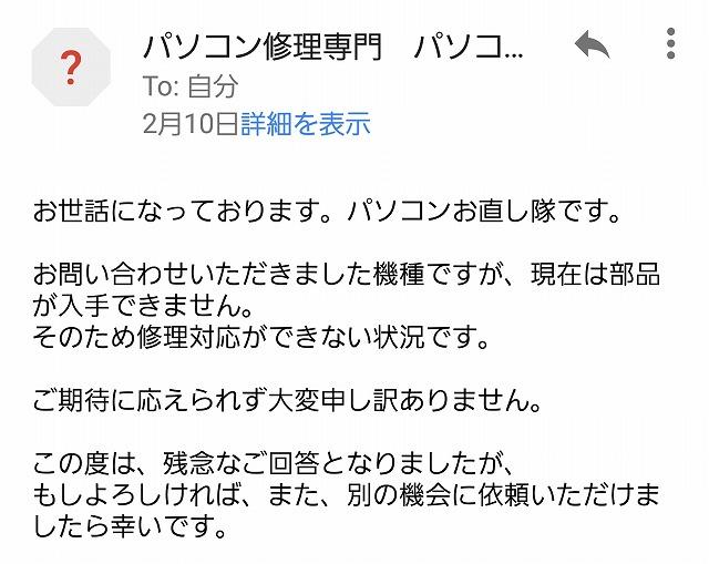 f:id:yukihiro0201:20170313234519j:plain