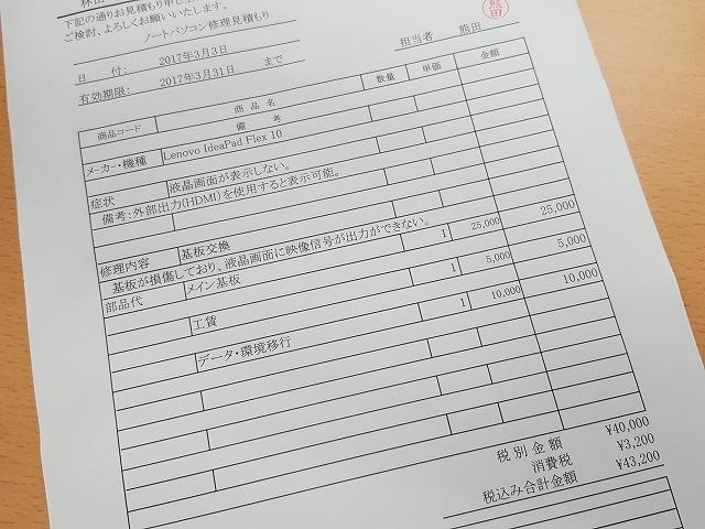 f:id:yukihiro0201:20170313234936j:plain