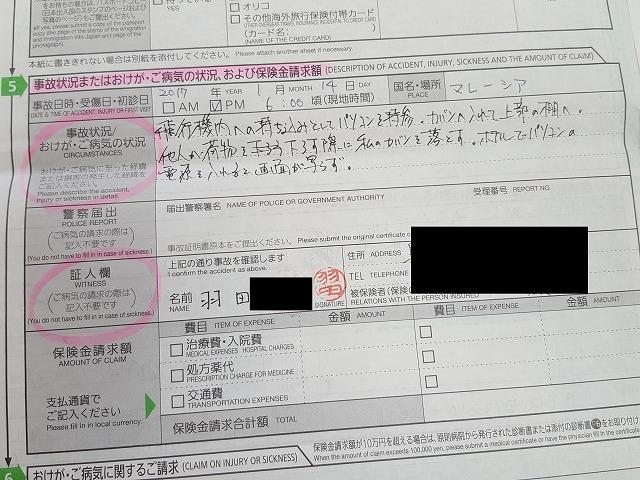 f:id:yukihiro0201:20170313235212j:plain