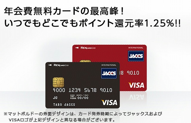 f:id:yukihiro0201:20170314023629j:plain