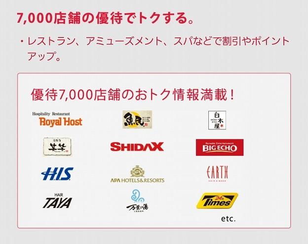 f:id:yukihiro0201:20170314023749j:plain