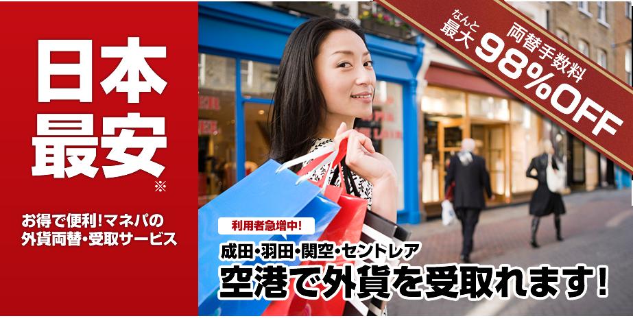 f:id:yukihiro0201:20170315013422p:plain