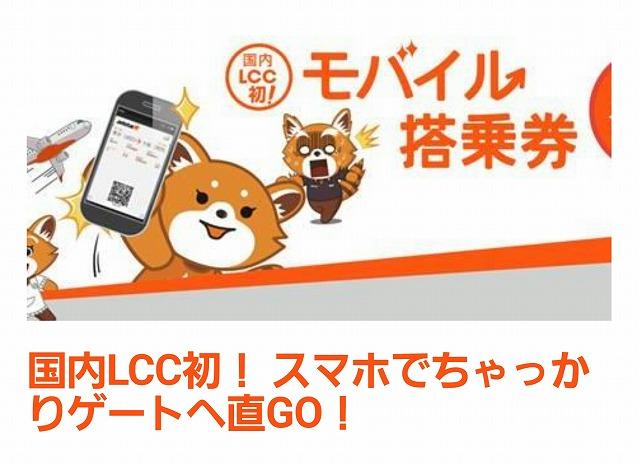 f:id:yukihiro0201:20170316191816j:plain