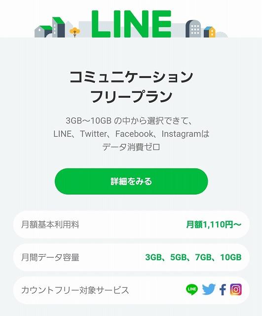 f:id:yukihiro0201:20170317183004j:plain