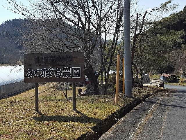 f:id:yukihiro0201:20170321174107j:plain